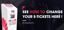 See How to Change Your E-tickets Here !