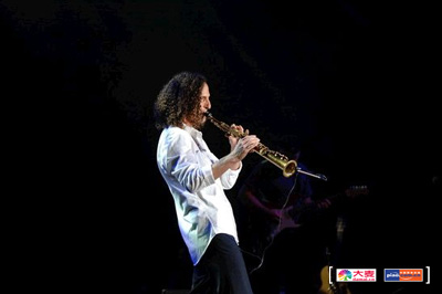 kenny g song