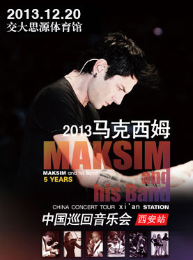 Maksim and his band China Tour 2013 in  Xi′an