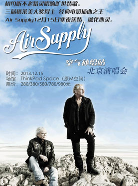 Air Supply in Guangzhou and Beijing