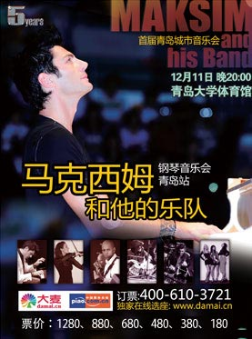 Maksim and his band China Tour 2013 in Qingdao