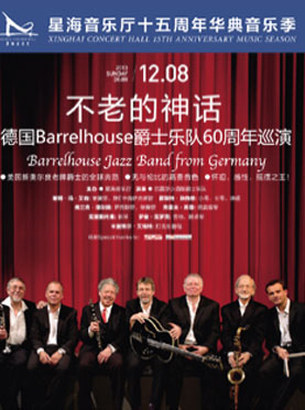 BARRELHOUSE JAZZBAND FROM GERMANY