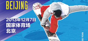 Air & Style in Beijing 2013