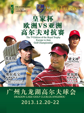 The 7th Edition of The Royal Trophy:Europe vs Asia Golf Championship