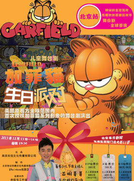 Children′s Play Garfield′s Birthday Party