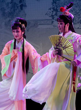 Dream of the Red Mansions by Hangzhou Yue Opera Troupe