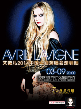 The Avril Lavigne Tour Live in Shenzhen 2014