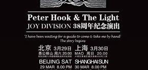 Peter Hook & The Light China Tour in Shanghai