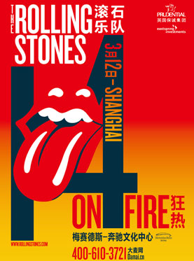 THE ROLLING STONES 14 ON FIRE Shanghai Concert Presented By Prudential and Eastspring Investments