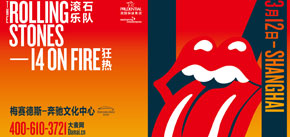 The ROLLING STONES 14 ON FIRE Shanghai Concert
