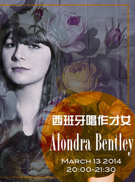 HIT FM LIVE -- Spanish Folk Talent Alondra Bentley 2014 China Tour in Beijing