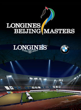 The 2014 Fourth Longines Equestrian Beijing Masters