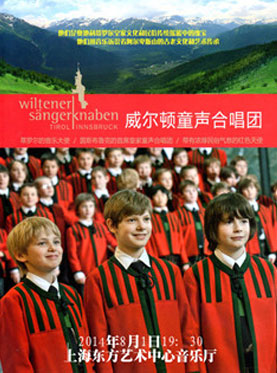 Wilten Boy's Choir Concert