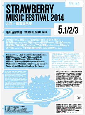 Strawberry Music Festival 2014