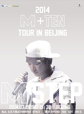Shinhwa's Lee Min Woo 2014 Asia Tour in Beijing