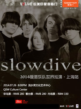 Slowdive Live in Shanghai