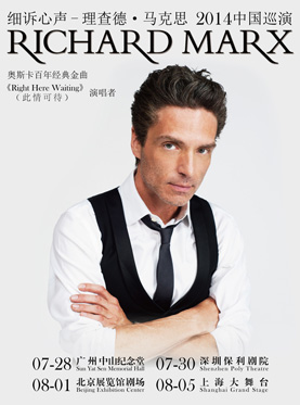 Richard Marx 2014 China Tour in Shenzhen