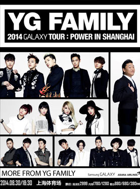 YG FAMILY 2014 GALAXY TOUR:POWER IN SHANGHAI