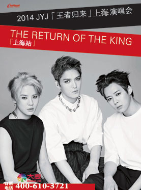 2014 JYJ The Return of the King in Shanghai