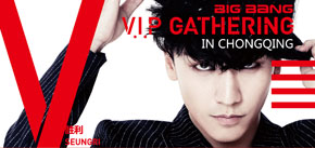 Big Bang V.I.P Gathering in Chongqing