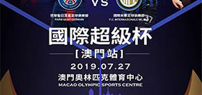 International Super Cup-Macao