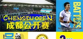 The 2019 Chengdu Open