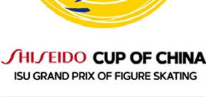 SHISEIDO Cup of China ISU Grand Prix of Figure Skating 2019