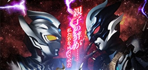 ULTRAMAN Panoramic Multimedia Stage Show