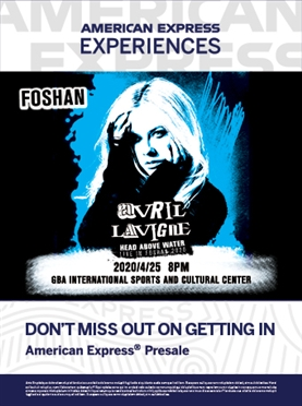 Avril Lavigne: Head Above Water Live in Foshan 2020— American Express Exclusive Ticketing Channel