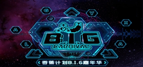 Big Banana IP Galaxy