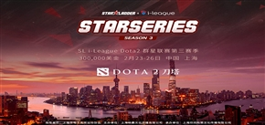 ​SL i-league DOTA2 Star Serious Season3