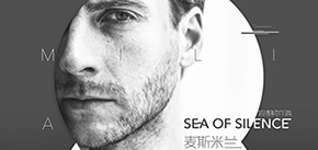 "Maximilian Hecker ""Sea of Silence"" 2018 Tour in Chengdu"