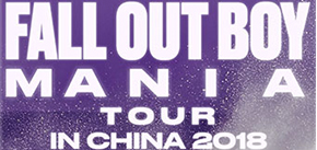 FALL OUT BOY MANIA TOUR IN CHINA 2018