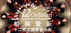 The 12 Cellists of Berliner Philharmoniker