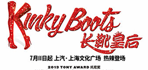 Musical: KINKY BOOTS in Shanghai