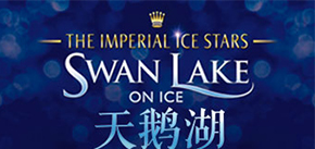 ​Swan Lake On Ice By The Imperial Ice Stars