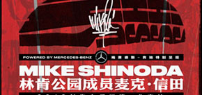Mike Shinoda: Post Traumatic Tour Live in Beijing