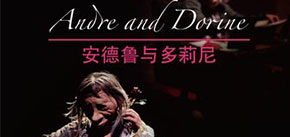 Dumb show-Andre and Dorine in Beijing