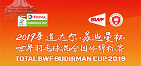 TOTAL BWF SUDIRMAN CUP 2019