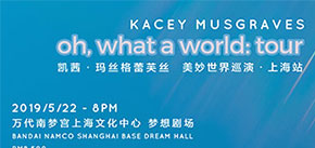 Kacey Musgraves: Oh, What A World: Tour in Shanghai