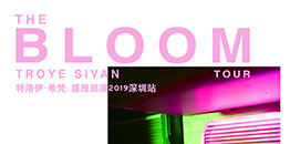 Troye Sivan: The Bloom Tour Live in Shanghai