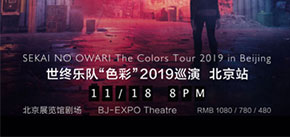 "SEKAI NO OWARI ""The Colors"" Tour 2019 in Beijing"