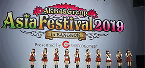 AKB48 Group Asia Festival 2019 in Shanghai