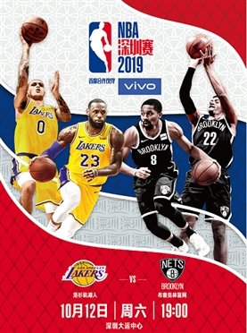 NBA Shenzhen Game 2019