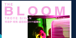 Troye Sivan: The Bloom Tour Live in Chengdu 2019 — American Express Exclusive Ticketing Channel